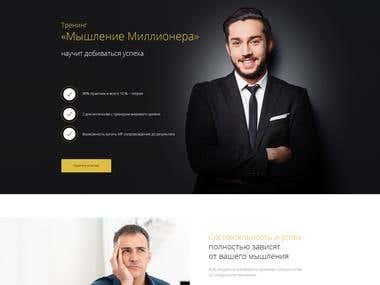 Landing pages series (2): web & mobile design