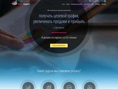Landing page: web & mobile design