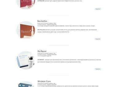Cosmetic products website development