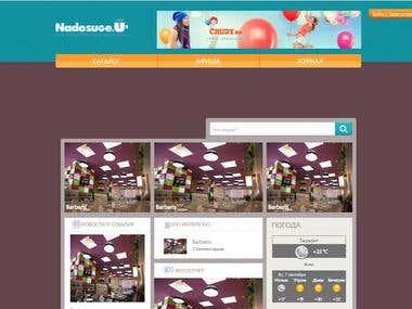 Сайт афиша
