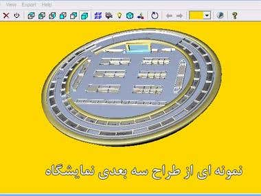 Fair Reservation system with 3D Plan