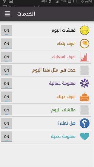 E2raf App