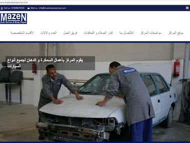 Mazen Auto Service WordPress Website