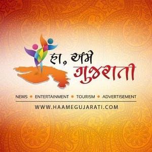 Ha Ame Gujarati