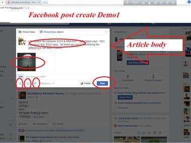 This step is facebook post create demo.
