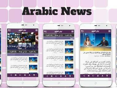 Arabic News
