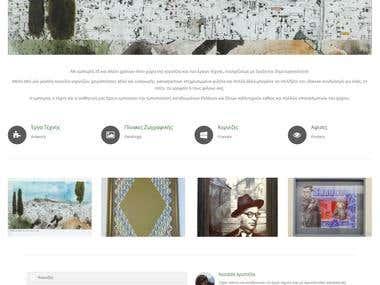 Art Lab Website