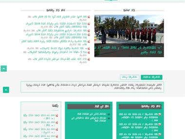 baa.gov.mv | Baa Atoll Council Website | Maldives