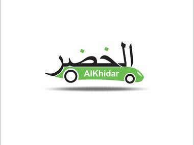 Al khidar