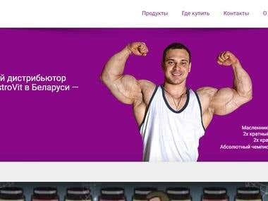 Wordpress + theme Avada = sport catalog ostrovit.by
