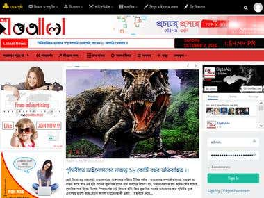 http://www.diptoalo.com a blog wordpress web site
