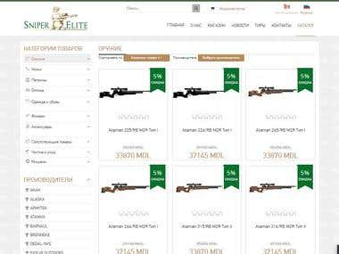 Ecommerce GunShop website