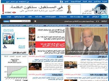 economic web site http://amwalalghad.com/
