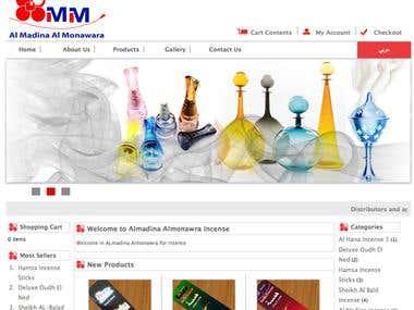 E Commerce web site for incense -http://almadina-incense.com
