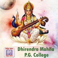 DMPG College Android App