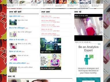 First Eye News Portal