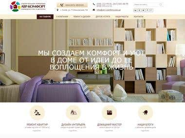 Repair of apartments website