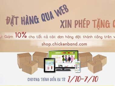 ChickenBand Shop