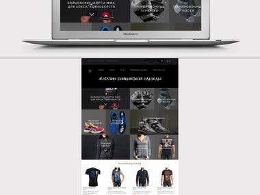 Интернет магазин бойцовской одежды