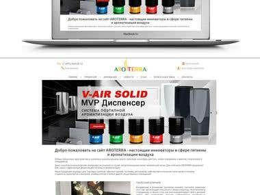 Интернет магазин инноваций в сфере гигиены