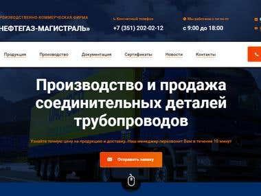 Сайт производственной фирмы на Joomla