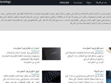 English-Arabic website translation