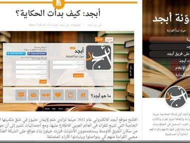 website translation English-Arabic