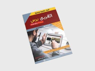 Arabic Magazine Design