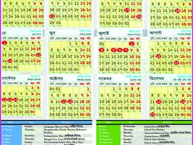 Simple Bangladesh Government calender practice