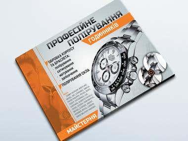 Poster for repair clock