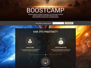Web site for Boostcamp