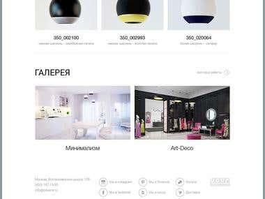 Web site for Sovena