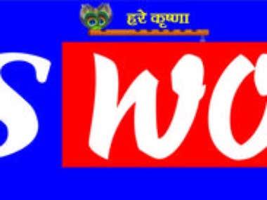 Ad's world logo
