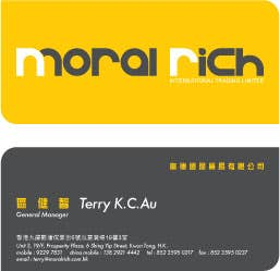 name card and logo design