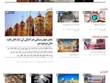 Website for Pakistan Saga production