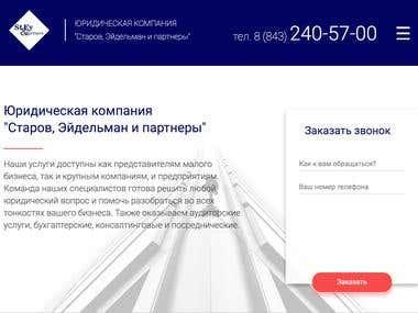 Layer Company Site