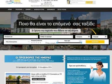 Travel & Vacation Packages Ecommerce Portal – Greece