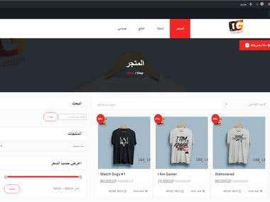 Clothes Online Store.