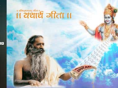 Yatharth Geeta Website