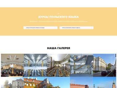 zlotystudent.com.ua