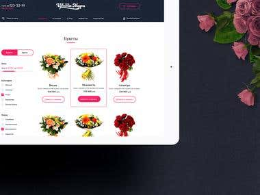 Flowers delivery website