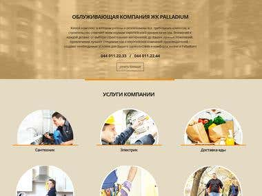 Servicing company website for housing complex Palladium