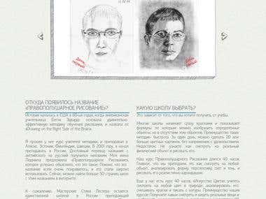 risovanie.ru
