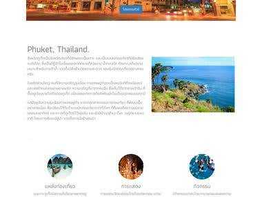 Information Tour in Phuket, Thailand.