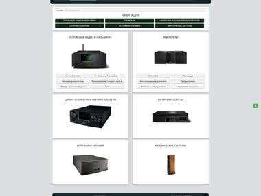 naim-audio.com.ua