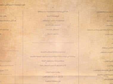 Arab Revolution Centennial Video