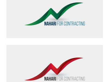 Nahari For Contracting Logo