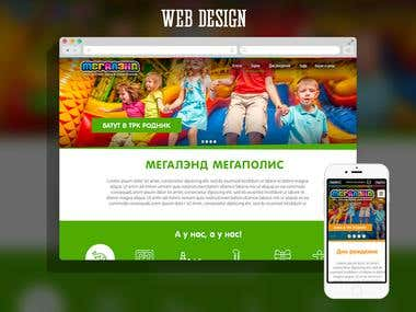 Web Design - Children's amusement park MEGALAND