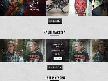 WEB Design - GRIMM TATTOO
