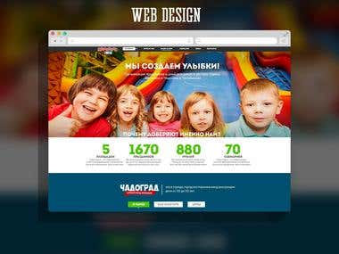 Web Design - Children's entertainment parks
